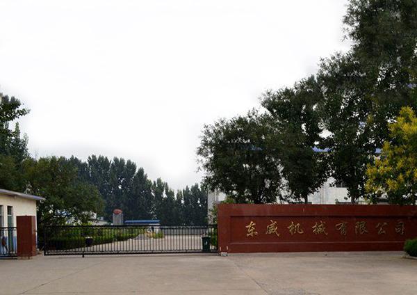 青州东威机械有限公司